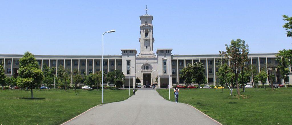 School of Computer Science Scholarships at University of Nottingham